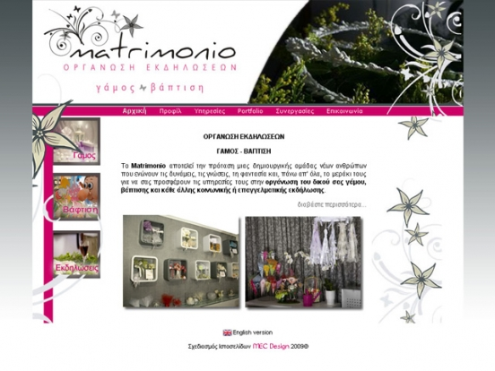 matrimonioevents.gr